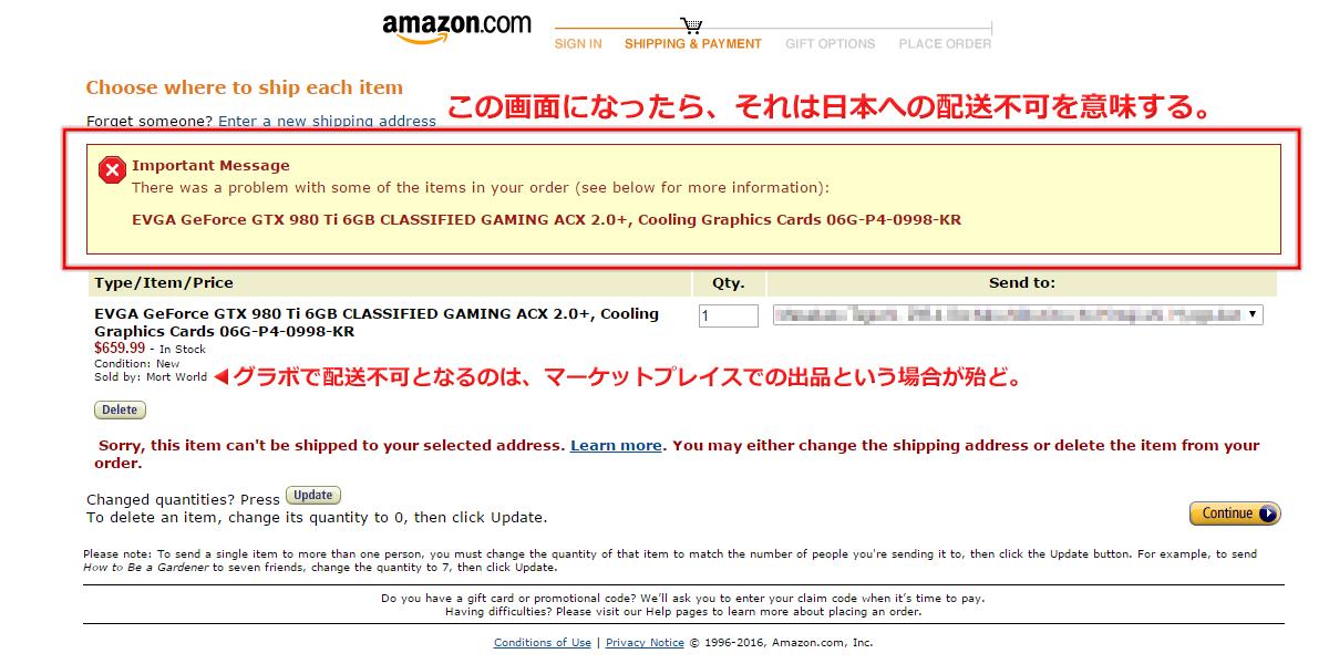 Amazon 4 blitzens report oc amazon014 negle Image collections